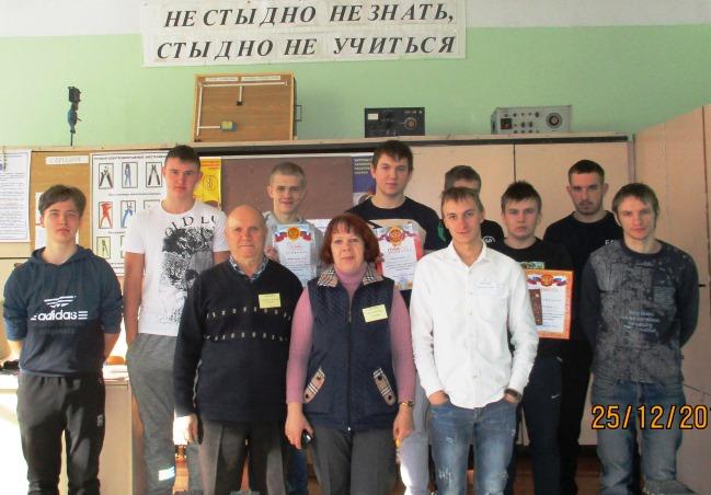 Участники конкурса профессионального мастерства
