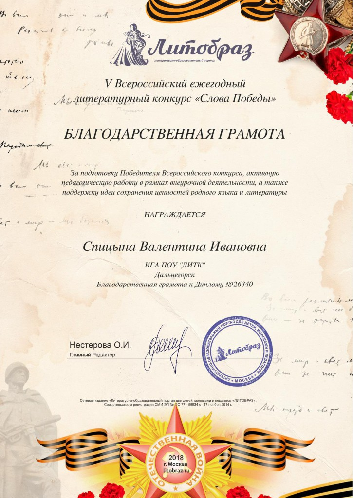 Горбушин_2