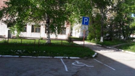 парковка транспорта для инвалидов
