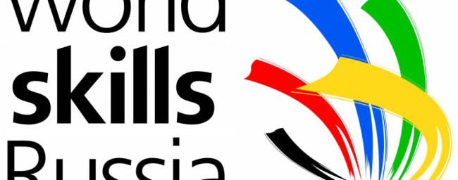 worldskills-russia