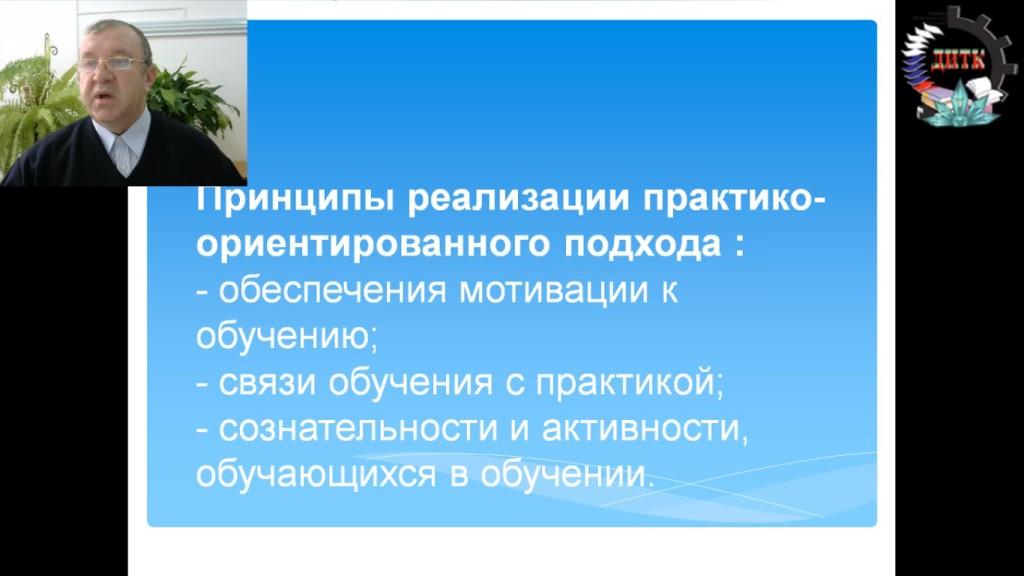 6 Острошенко В.А.